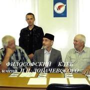 Славянская парадигма. группа в Моем Мире.