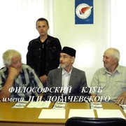 Славянская парадигма. group on My World