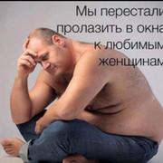 Влаадислав Беляев on My World.