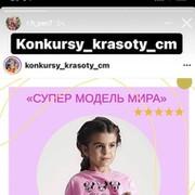 Andranik Hayrapetyan on My World.