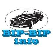 Автомобильные новости - Bip-Bip.info группа в Моем Мире.