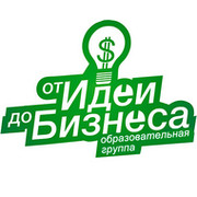 Бизнес идеи! group on My World