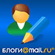 Блоги@Mail.Ru group on My World