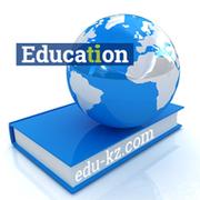 Образовательный портал Казахстана Edu-kz.com (Образование в Каза группа в Моем Мире.