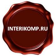 Интерикомп | Сайт под ключ за несколько часов группа в Моем Мире.