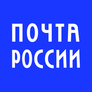 Почта России группа в Моем Мире.