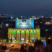 Сегодня в Челябинске группа в Моем Мире.