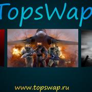 Мобильные онлайн игры TopsWap группа в Моем Мире.