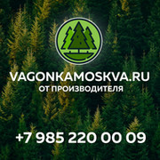 Вагонка Москва – г. Москва group on My World