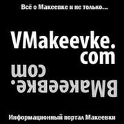 В Макеевке group on My World