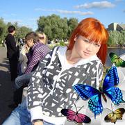 Ксения Максимова on My World.