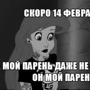 София Иванова on My World.