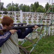 Владислав Шкарупа on My World.