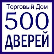 Центр Дверной Комплектации 500 ДВЕРЕЙ on My World.