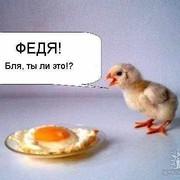 Фекла Петрова on My World.