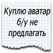 АРТЁМ АЛЕКСЕЙЦЕВ on My World.