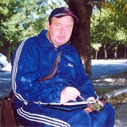 Алексей Травкин on My World.