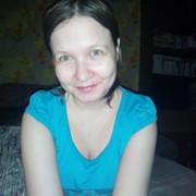 Дарья Страмилова on My World.