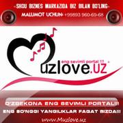Админ Сайта www.Muzlove.uz on My World.