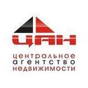 Центральное агентство недвижимости www.can-ug.ru on My World.
