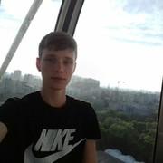 Дмитрий Орехов on My World.