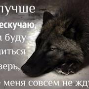 Наталия Сидорова on My World.