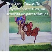 АНАСТАCИЯ J on My World.