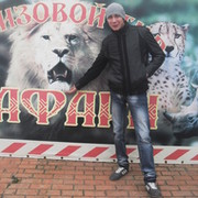 Алексей Xxx on My World.