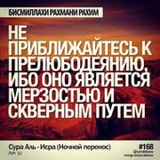 Используйте вашу учетную запись в социальной сети facebook, чтобы создать профиль на m-optima.ru создать профиль.