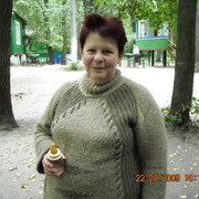 Людмила Афонина on My World.