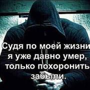 Владимир Наумченко on My World.