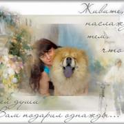 Ольга Алферова on My World.