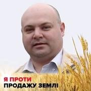 Александр Анатольевич Василенко on My World.