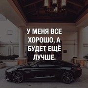 Александр Луганский on My World.