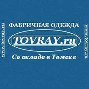 Tovray.ru Магазин трикотажа on My World.