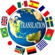 UNIVERSE TRANSLATION on My World.