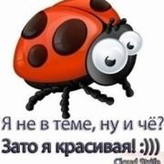Татьяна Воеводина НФ 159 on My World.