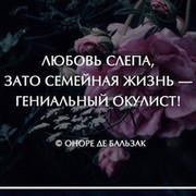 Валентина Тебенькова on My World.