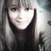 (*Яна*) #### on My World.