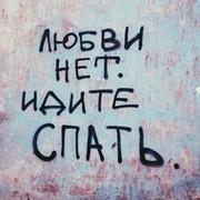 Аграфена Дункан  on My World.