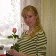 Алина Фоканова on My World.
